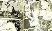Mangá Akira é considerado um dos maiores clássicos do estilo cyberpunk