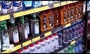 Após coronavírus, farmácias e supermercados em Divinópolis têm falta de álcool em gel