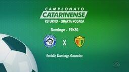Abertura da quarta rodada do returno do Catarinense tem vitória do Figueirense