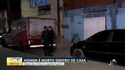 Kilvia Muniz traz informações do plantão policial