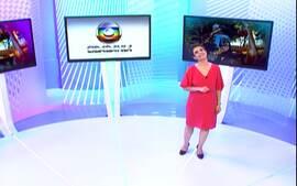 Confira a íntegra do Globo Cidadania do dia 16/11/2013