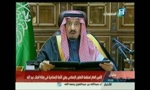 Novo rei da Arábia Saudita define os sucessores e afasta disputas internas