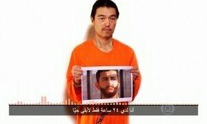 Acaba o prazo do Estado Islâmico para troca de terrorista por 2 reféns