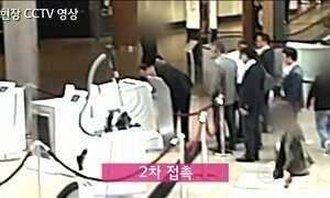 Samsung e LG brigam por máquinas de lavar quebradas em feira