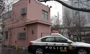 Japoneses devolvem quase R$ 80 milhões encontrados nas ruas