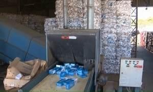 Destruição simbólica marca o Dia de Combate ao Contrabando e Falsificação