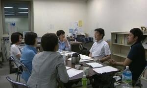 Suginami, no Japão, é exemplo de controle de gastos com parlamentares