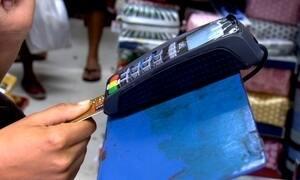Operadoras de cartão têm 'operação de guerra' para demanda do Natal