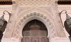 Mesquita na cidade de Fez abriga a universidade mais antiga do mundo