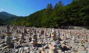 Parque Nacional na Coreia do Sul abriga jardim de torres de pedras