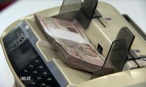 Copom mantém taxa básica de juros em 14,25%