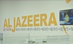 Israel anuncia que vai banir a TV Al-Jazeera do país