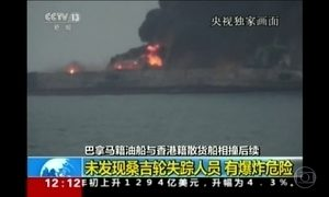 Resgate procura tripulantes de cargueiro e petroleiro que bateram na China