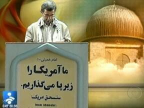 Presidente do Irã volta a atacar Israel - O presidente do Irã, Mahmoud Ahmadinejad, disse que a existência do estado judeu é um insulto à humanidade. Ele afirmou ainda que não há lugar para Israel no futuro do oriente médio.