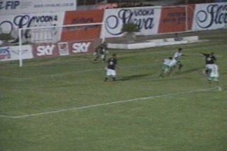 Nacional de Patos e Paraíba empatam por 1 a 1 - Times se enfrentaram no José Cavalcanti pela 12ª rodada do Campeonato Paraibano. Resultado foi pior para o time de Cajazeiras, que ainda corre sérios riscos de rebaixamento.