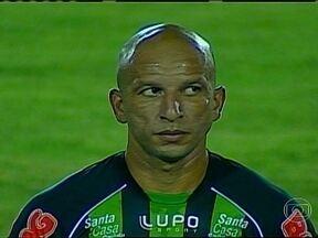 Fábio Júnior, do América-MG, é o mais novo representante do Inacreditável Futebol Clube - Atacante veterano conseguiu proeza em Teófilo Otoni, no confronto entre os dois Américas de Minas.