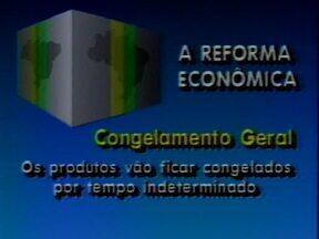 """Moeda do Brasil passa a ser o Cruzado Novo - Símbolo do cruzado passou a ter um """"N"""" na frente e a moeda passa a se chamar Cruzado Novo. Esta foi uma das medidas econômicas anunciadas pelo governo. Os bancos tiveram dois dias para se adaptarem às novas regras."""