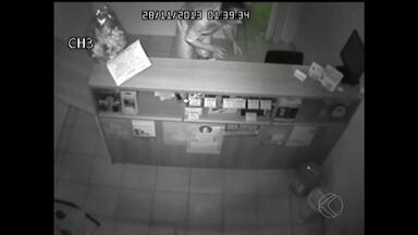 Loja de Juiz de Fora é furtada pela segunda vez em três meses - Nesta quinta-feira (28), criminoso levou cinco celulares e outros itens. Polícia Militar realizou rastreamento, mas suspeito não foi encontrado.