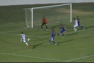 Atlético-PB e CSP empatam por 1 a 1 no Perpetão - Partida foi válida pela segunda rodada do Campeonato Paraibano.