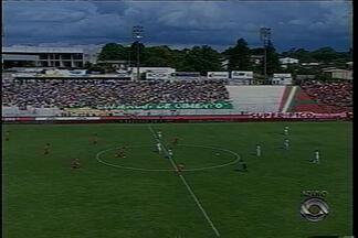 Passo Fundo perde para o Internacional no Estádio Vermelhão da Serra - A partida terminou em 2 a 1 para o Inter.