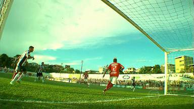 Galo marca no fim e vence o guarani em Divinópolis - Atlético-MG jogou com o time reserva. Marion fez o gol da vitória após jogada do lateral Alex Silva.