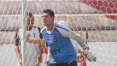 Goleiro Fred volta a ter uma chance no Santa Cruz - Reserva de Tiago Cardoso não joga há um ano e seis meses