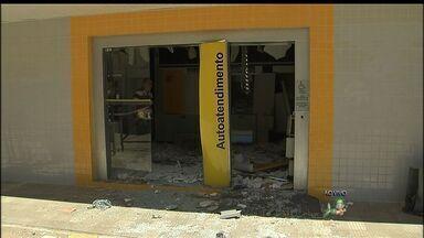Grupo armado explode dois bancos no município de Itapiúna, no Ceará - As únicas duas agências bancárias da cidade.