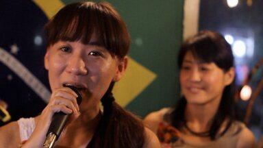 Tóquio: Lounge Japonês