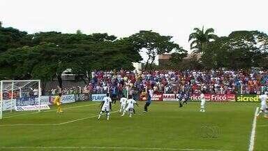 Veja os gols de Goianésia 2 x 2 Goiás - Campeonato Goiano - Time da casa marca com Romerito e Wendell Lira; Verdão desconta com Erik e Rodrigo.