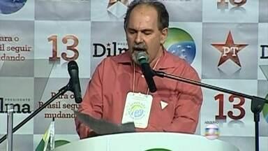 Corpo do petista José Eduardo Dutra é velado em Belo Horizonte - Ex-presidente Lula, governador Pimentel e Rui Falcão participaram da cerimônia.