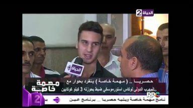Jovens de Foz que estão presos no Egito participam da primeira audiência - Eles são acusados de tráfico de drogas.