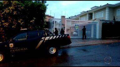 Polícia Federal faz operação em Campo Grande e mais cinco cidades - Esta é a segunda etapa da operação Lama Asfáltica.