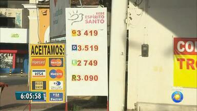 Petrobras decide elevar preço da gasolina e do diesel - Reajuste deve chegar às bombas dos postos na Paraíba.