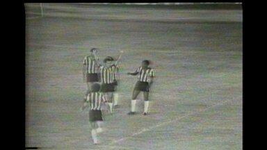 O golaço de Reinaldo na vitória do Atlético-MG por 6 a 0 sobre o América-RN em 1978 - O golaço de Reinaldo na vitória do Atlético-MG por 6 a 0 sobre o América-RN em 1978