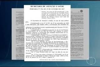 Santa Casa de Montes Claros tem Certificado de Filantropia renovado - Portaria foi publicada na edição dessa sexta-feira (20) no DOU.