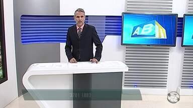 Dupla suspeita de matar policial civil é presa em Arcoverde - Corpo da vítima foi localizado dentro da casa onde morava, segundo a polícia.