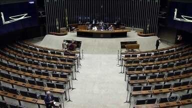 Falta de quórum na Câmara adia votação para 2 de agosto - Sem a presença mínima de 51 deputados sessão não pode ser aberta. Leitura do parecer contrário à denúncia de Temer será depois do recesso.