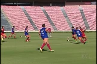 Após empate contra o time B do Atlético-MG, Inter de Minas mira duelo contra Ipatinga - Jogo é neste sábado, às 16h, no Parque do Sabiá, em Uberlândia, pela terceira rodada da Segunda Divisão do Mineiro