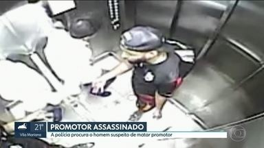 Polícia procura homem suspeito de assassinar promotor de eventos - Luís Felipe Bonetti, de 41 anos, foi morto dentro do apartamento dele em Moema.