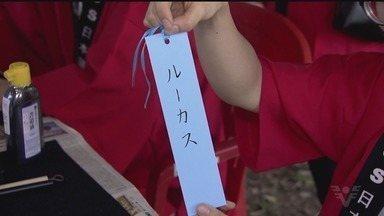 Dia do Undokai celebra a cultura japonesa na região - Feriado de 1º de Maio é para comemorar o festival.