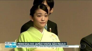 Princesa do Japão chega a São Paulo para visita de quatro dias - Mako de Akishino participou de uma cerimônia no maior festival da cultura japonesa do mundo, num centro de exposições na zona sul da Capital.