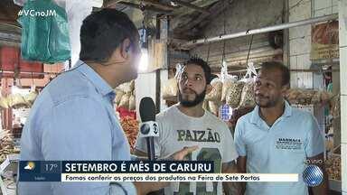 Confira os preços dos ingredientes para o tradicional caruru de São Cosme e Damião - O dia dos santos gêmeos é comemorado em 27 de setembro.