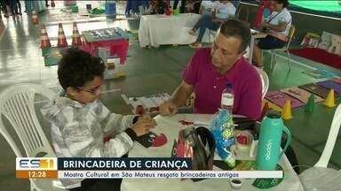 Mostra cultural em São Mateus resgata brincadeiras antigas, no Norte do ES - Escola usa as brincadeiras para auxiliar na alfabetização.