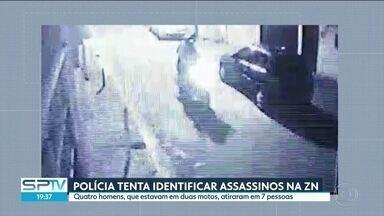 Câmeras de segurança registram imagens de suspeitos de matar duas pessoas na Zona Norte - Quatro homens, que estavam em duas motos, atiraram em 7 pessoas.