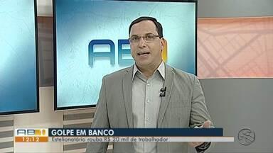 Homem é vítima de estelionato e tem cerca de R$ 20 mil furtados em Arcoverde - Vítima informou que foi a um banco para depositar um malote, segundo a polícia.
