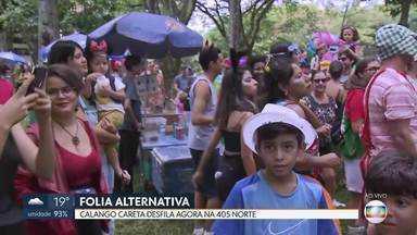 Programação para o último dia de Carnaval no DF - São mais de dez blocos de rua nesta terça-feira (05).