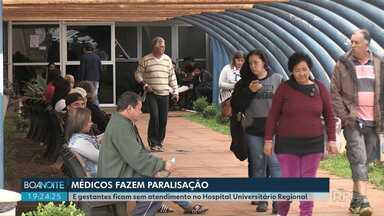 Médicos fazem paralisação e gestantes ficam sem atendimento no Hospital Regional - Empresas estão com repasses do Governo atrasados.