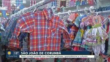 Festa do Banho de São João de Corumbá começa nesta quinta-feira - Festa no Pantanal sul-mato-grossense terá atrações religiosas, gastronômicas e culturais.