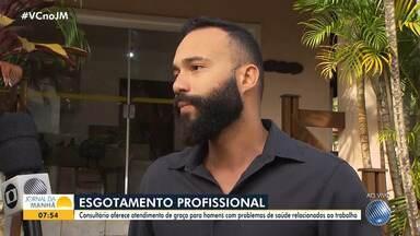Clínica oferece atendimento gratuito para homens com sintomas de esgotamento profissional - Serviço está sendo oferecido nesta segunda-feira (15), quando é comemorado o Dia Nacional do Homem.