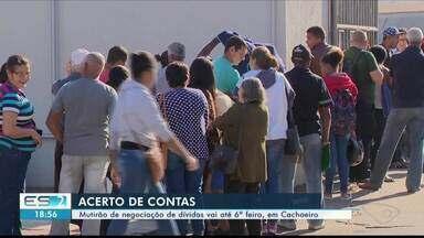 Cachoeiro de Itapemirim, ES, tem mutirão de negociação de dívidas - Mutirão vai até sexta-feira (26).